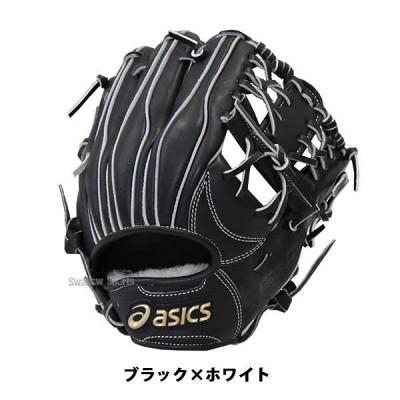 【即日出荷】 アシックス ベースボール ASICS 硬式 グローブ グラブ ゴールドステージ 内野手用 スピードテック QR BGH5LK
