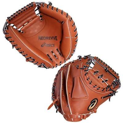 【即日出荷】 アシックス ベースボール 限定 硬式 ネオリバイブ キャッチャーミット BGH7AC
