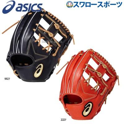 【即日出荷】 送料無料 アシックス ベースボール ASICS 硬式 グラブ グローブ 内野手用 ゴールドステージ ロイヤルロード BGH8CH