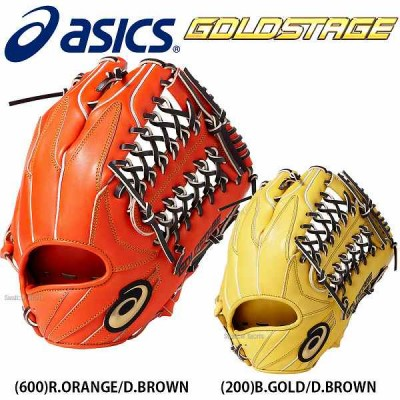 【即日出荷】 送料無料 アシックス ベースボール ASICS 硬式 グローブ グラブ ゴールドステージ スピードアクセル タイプA 外野手用 BGH8SU