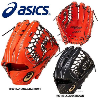 【即日出荷】 アシックス 限定 ベースボール ASICS 硬式 グローブ グラブ ゴールドステージ スピードアクセル タイプE 外野手用 BGH8UU