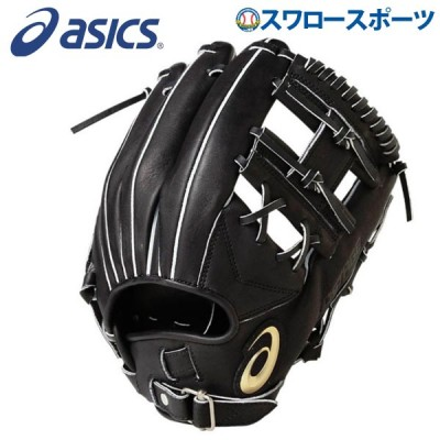 【即日出荷】 アシックス ベースボール ASICS 硬式 グラブ ゴールドステージ SPEED AXEL スピードアクセル 内野手用 BGHGTS