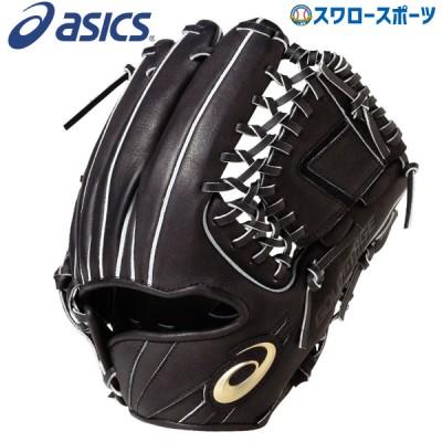 【即日出荷】 アシックス ベースボール ASICS 硬式 グラブ ゴールドステージ SPEED AXEL スピードアクセル 内野手用 BGHGUK
