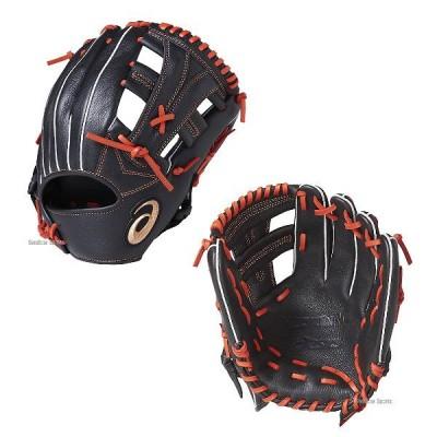 【即日出荷】 アシックス ベースボール ASICS 軟式・ソフトボール兼用 内野手用 グラブ NEOREVIVE ネオリバイブ 内野 オールラウンド用 BGR7MA