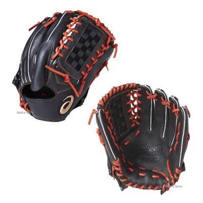 【即日出荷】 アシックス ベースボール ASICS 軟式・ソフトボール兼用 内野手用 グラブ NEOREVIVE ネオリバイブ 内野手・投手兼用 BGR7MB