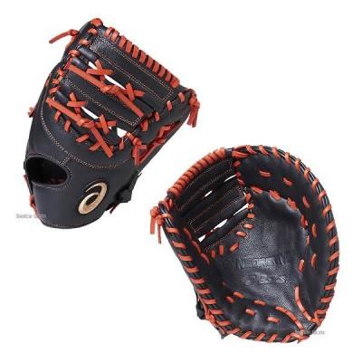 アシックス ベースボール ASICS 軟式・ソフトボール兼用 ミット NEOREVIVE ネオリバイブ ファースト用 BGR7MF