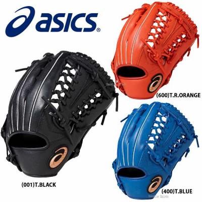 【即日出荷】 アシックス ベースボール ASICS 軟式 グローブ グラブ ネオリバイブ 内野手・外野手兼用 BGR7MU