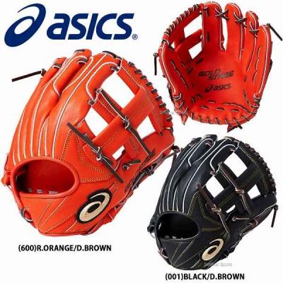 【即日出荷】 アシックス ベースボール ASICS 軟式 グローブ ゴールドステージ スピードアクセル タイプB 内野手用 BGR8GR