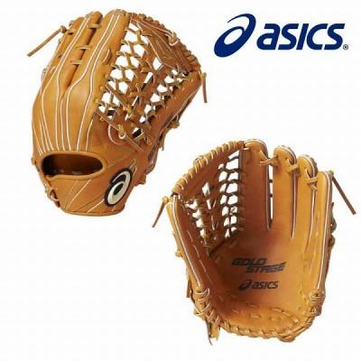 【即日出荷】 アシックス ベースボール ASICS 軟式 グローブ グラブ ゴールドステージ スピードアクセル TypeD 外野手用 BGR8LU