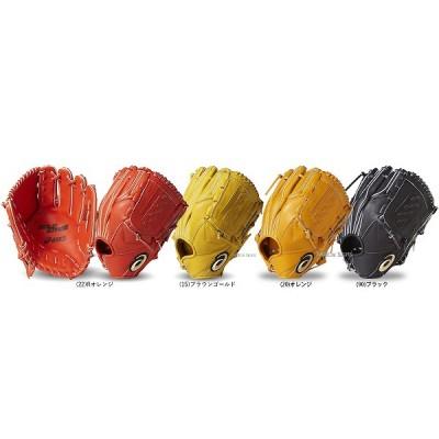 アシックス ベースボール 限定 軟式用グラブ ゴールドステージ SPEED AXEL スピードアクセル 投手用 グローブ BGRFFP 野球用品 スワロースポーツ■ftd