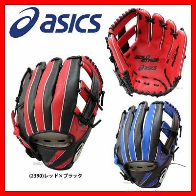 【即日出荷】 アシックス ベースボール ASICS 軟式 グローブ グラブ ゴールドステージ オールラウンド用 BGRFKA 卒業 入学祝い