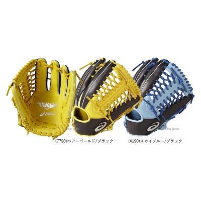 アシックス ソフトボール ASICS グラブ VIDSHINE ビッドシャイン 外野手用 BGS7XU グラブ グローブ ソフトボール用 野球用品 スワロースポーツ