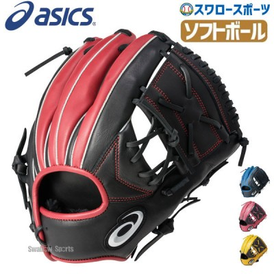 アシックス ベースボール ASICS 女性用 ソフトボール グラブ ビッドシャイン オールラウンド用 グローブ BGS8XA