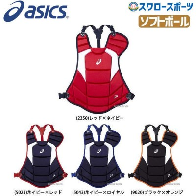 アシックス ベースボール ASICS ソフトボール用 プロテクター BPP671