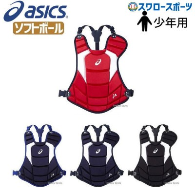 アシックス ベースボール ASICS ジュニア ソフトボール用 キャッチャーズギア プロテクター BPP771