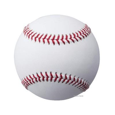 アシックス ベースボール ASICS サインボール BQN120