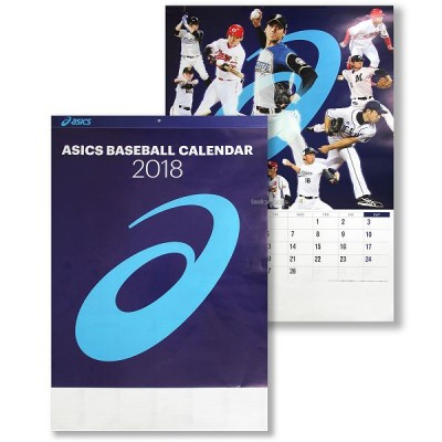アシックス ベースボール 限定 野球カレンダー 2018年 BSC318