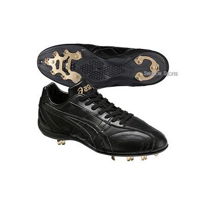 アシックス ベースボール ASICS スパイク ライトクロスG2 GFS-33 高校野球対応 樹脂底 asics 野球用品 スワロースポーツ 【SALE】 kses