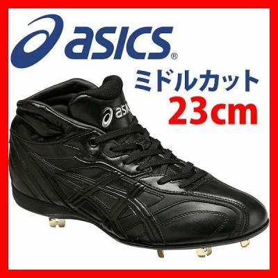 【即日出荷】 数量限定の半額スパイク アシックス ベースボール ASICS 金具スパイク CROSSWIND クロスウインド MT SFS501 スパイク asics 野球用品 スワロースポーツ 【SALE】■ftd