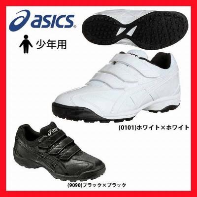 アシックス ベースボール ジュニア用 トレーニングシューズ アクセルブレイバー SFT300