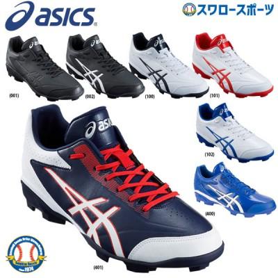 【R】【縫いP加工不可】 アシックス ベースボール ASICS 野球 ポイント スタッド 野球スパイク スターシャイン2 1121A012