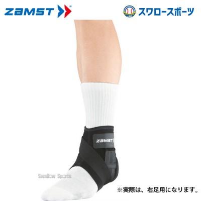 ザムスト ZAMST 足部サポーター A1ショート 足首 右Mサイズ 370702