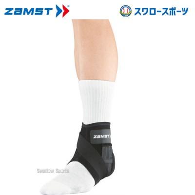 ザムスト ZAMST 足部サポーター A1ショート 足首 左Sサイズ 370711