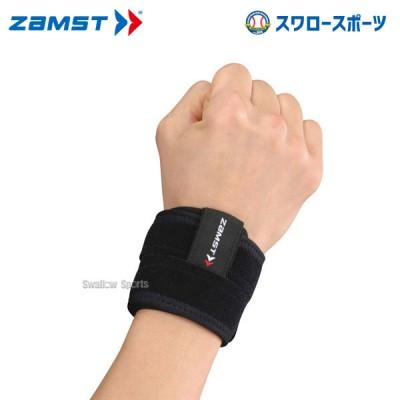 ザムスト ZAMST その他部位サポーター リストバンド M 374102