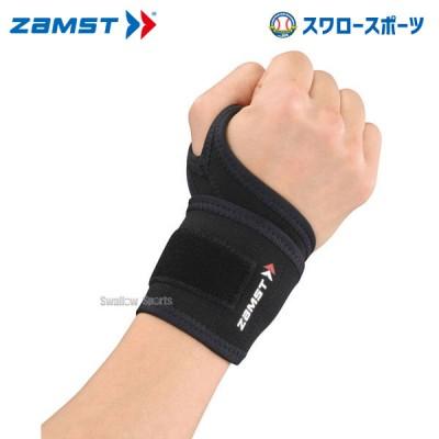 ザムスト ZAMST その他部位サポーター リストラップ M 374202