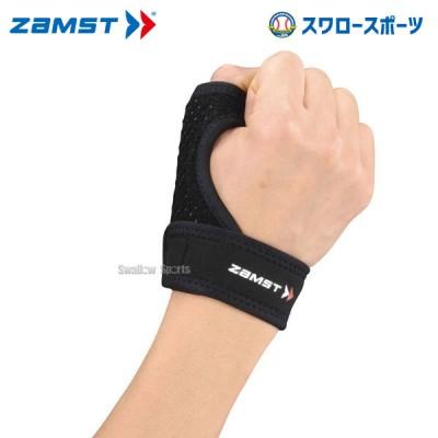 ザムスト ZAMST その他部位サポーター サムガード M 374302