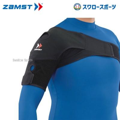 ザムスト ZAMST 腕・肩部サポーター ショルダーラップ S 374801