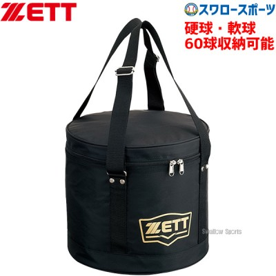 ゼット ZETT ボールケース BA1235 ZETT 野球用品 スワロースポーツ