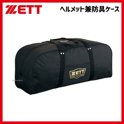 ゼット ZETT ヘルメット兼キャッチャー防具ケース BA1325 ZETT 野球用品 スワロースポーツ