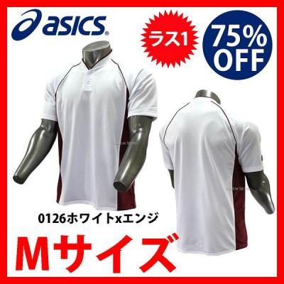 【即日出荷】 アシックス ベースボール メンズ プラクティスシャツ BAD003