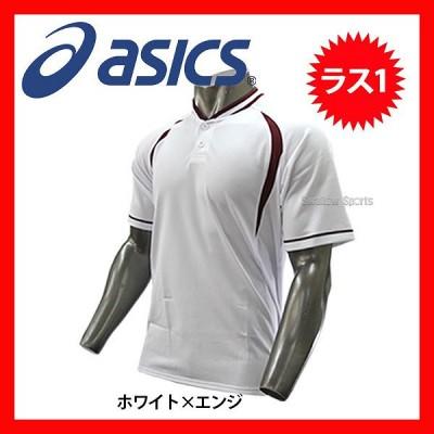 【即日出荷】 アシックス ベースボール メンズ プラクティスシャツ BAD006