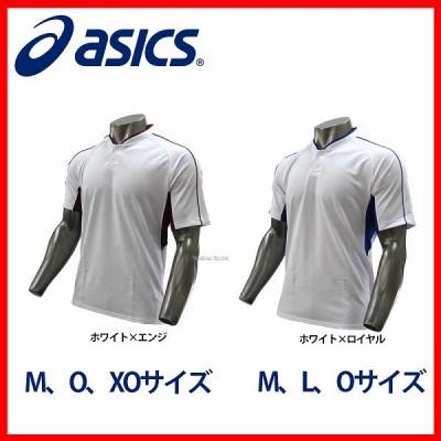 アシックス ベースボール メンズ プラクティスシャツ BAD007
