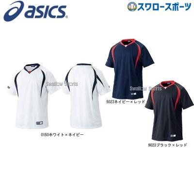 アシックス ベースボール メンズ プラクティスシャツ BAD008