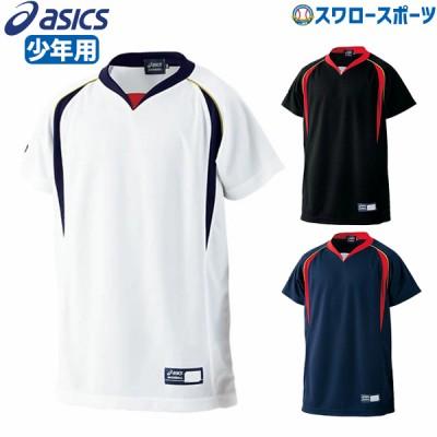 アシックス ベースボール ジュニア プラクティスシャツ BAD04J