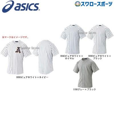 アシックス ベースボール ゲームシャツ BAK003