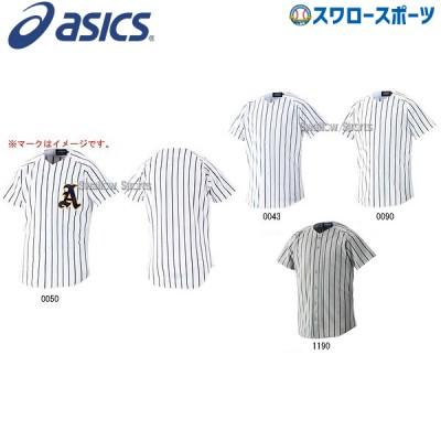 アシックス ベースボール ジュニア ゲームシャツ BAK03J