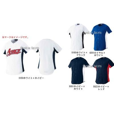 アシックス ベースボール ジュニア ゲームシャツ BAK04J