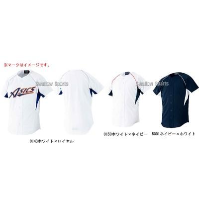 アシックス ベースボール ジュニア ゲームシャツ BAK05J