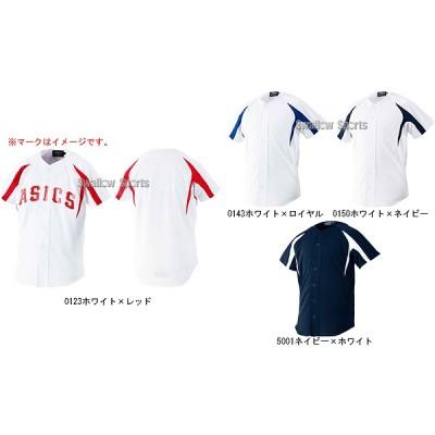 アシックス ベースボール ジュニア ゲームシャツ BAK06J