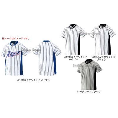 アシックス ベースボール ジュニア ゲームシャツ BAK54J