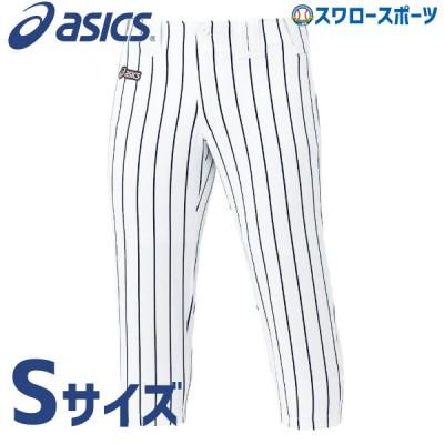 【即日出荷】 アシックス ベースボール ゲーム 野球 ユニフォームパンツ ズボン ショートフィット BAL033