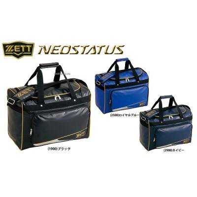 ゼット ZETT ネオステイタス セカンドバッグ BAN500