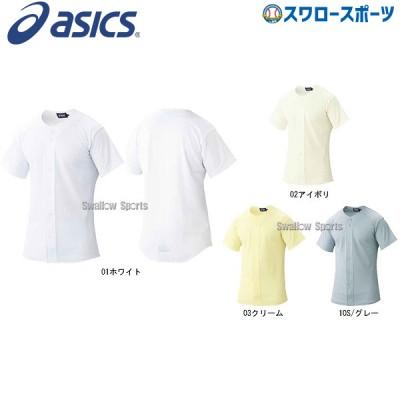 アシックス ベースボール スクールゲームシャツ BAS010