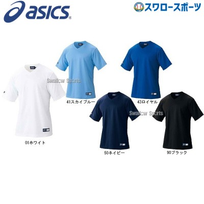 アシックス ベースボール メンズ ベースボールTシャツ BAT005