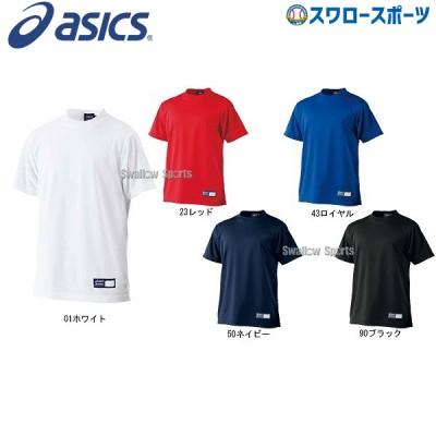 アシックス ベースボール ジュニア ベースボールTシャツ BAT01J