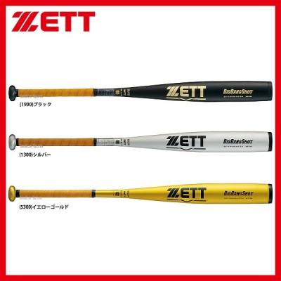 ゼット ZETT 硬式 アルミ 金属バット ビッグバンショット BAT11583